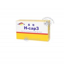 H - cap3 (長效)