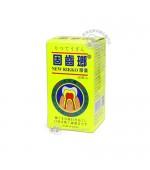 日本固齒瑯膠囊