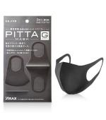 日本 PITTA MASK 可水洗口罩(3枚入) 黑灰色