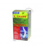 DESON第二代高效能液體鈣鎂鋅