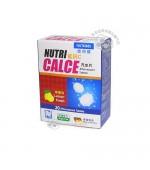 能得健能鈣C汽水片