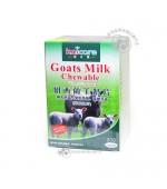 佳之選紐西蘭羊奶片
