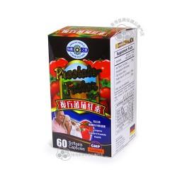 保健之源複方蕃茄紅素