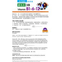 能得健維他命3B Vitamin B1-6-12