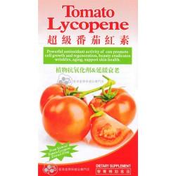 佳之選超級番茄紅素