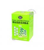 皇家布蘭高螺旋藻排毒淨腸素