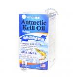 維嘉南極深海磷蝦油