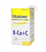 美國迪臣高效維他命B雜+C(加鐵質及肝精)